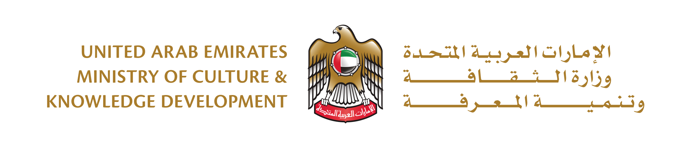 UAE Ministry of Culture & Knowledge Development